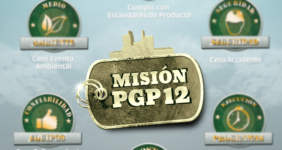 Marca PGP